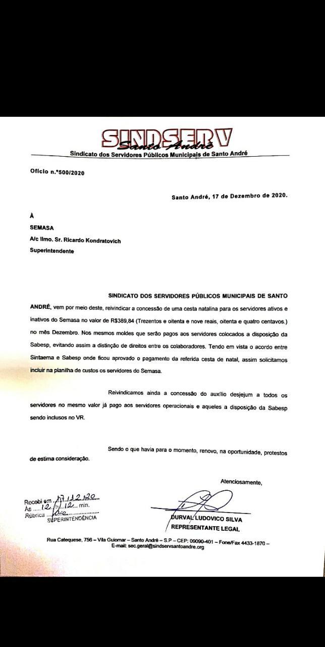 Imagem de Sindserv Santo André pede ao SEMASA equiparação de benefícios concedidos pela Sabesp