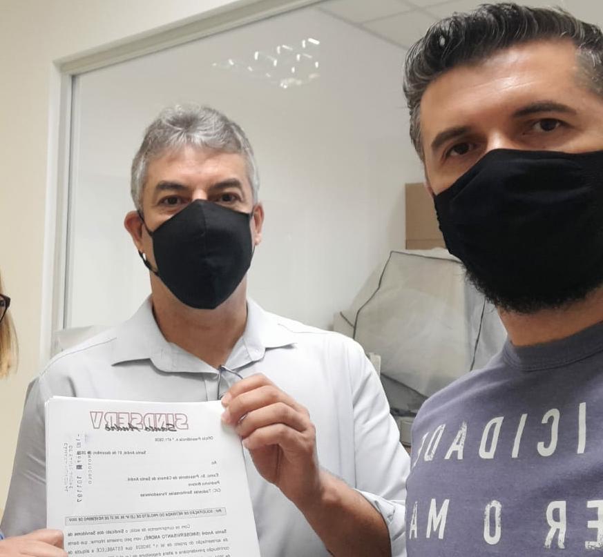 Imagem de Previdência Municipal: Sindserv Santo André pede suspensão de PL de Paulo Serra e propõe Audiência Pública